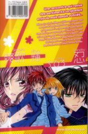 Je t'aime Suzuki !! T.8 - 4ème de couverture - Format classique