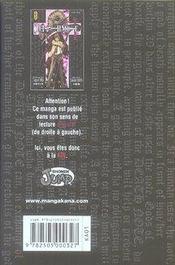 Death note t.1 - 4ème de couverture - Format classique