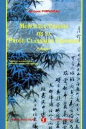 Morceaux choisis de prose classique chinoise t.1 - Couverture - Format classique
