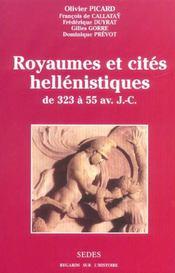 Royaumes et cites hellenistiques - de 323 a 55 av. j.-c. - Intérieur - Format classique