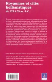 Royaumes et cites hellenistiques - de 323 a 55 av. j.-c. - 4ème de couverture - Format classique
