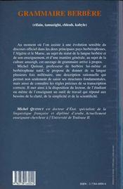 Grammaire Berbere - 4ème de couverture - Format classique