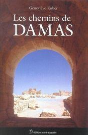 Chemins de damas - Intérieur - Format classique