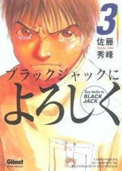 Say hello to black jack t.3 - Intérieur - Format classique
