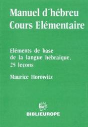 Manuel D'Hebreu Cours Elementaire - Couverture - Format classique
