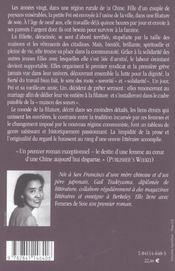 Femmes de soie - 4ème de couverture - Format classique