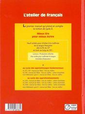 L'ATELIER DE FRANCAIS ; CP/CE1 ; manuel de l'élève - 4ème de couverture - Format classique