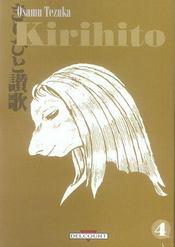 Kirihito t.4 - Intérieur - Format classique