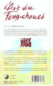 L'art du feng chouei ; 2e edition - 4ème de couverture - Format classique