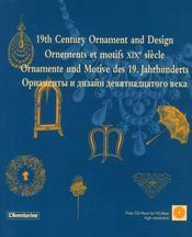 Ornements et motifs XIX siècle - Intérieur - Format classique