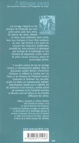 Eros parmi les dieux ; scènes érotiques de la mythologie grecque et romaine - 4ème de couverture - Format classique