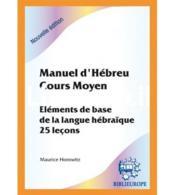 Manuel D'Hebreu Cours Moyen - Couverture - Format classique