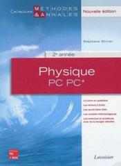 Physique ; PC, PC*, 2ème année - Couverture - Format classique