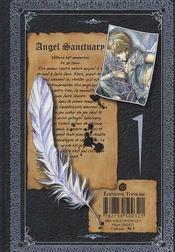 Angel sanctuary t.1 - 4ème de couverture - Format classique