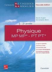 Physique ;MP, MP*, PT, PT*, 2ème année - Couverture - Format classique