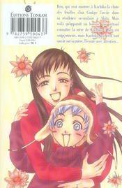 Reincarnations II, embraced by the moonlight t.3 - 4ème de couverture - Format classique