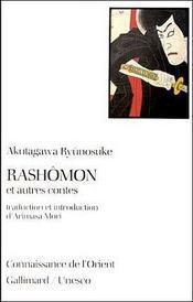 Rashômon et autres contes - Intérieur - Format classique