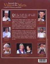 L'accords des mets et des vins ; le guide des harmonies gourmandes - 4ème de couverture - Format classique
