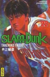 Slam Dunk T22 - Couverture - Format classique