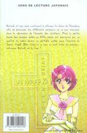 Amakusa 1637 t.6 - 4ème de couverture - Format classique