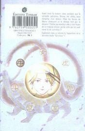 Fushigi yugi - la légende de Gembu t.6 - 4ème de couverture - Format classique