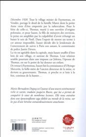 La galerie des jalousies T.2 - 4ème de couverture - Format classique