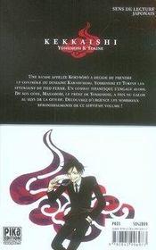 Kekkaishi t.7 - 4ème de couverture - Format classique