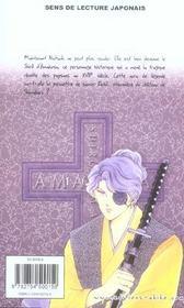 Amakusa 1637 t.7 - 4ème de couverture - Format classique