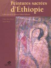 Peintures sacrées d'Ethiopie ; collection de la Mission Dakar-Djibouti - Intérieur - Format classique