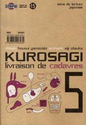Kurosagi ; livraison de cadavres T.5 - Intérieur - Format classique