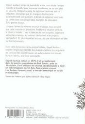 Et Il Y Eut Un Matin - 4ème de couverture - Format classique