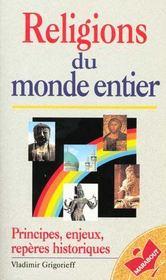 Les Religions Du Monde Entier - Intérieur - Format classique