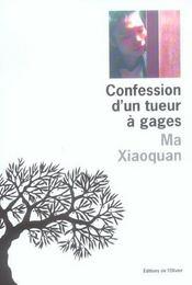 Confession d'un tueur a gages - Intérieur - Format classique