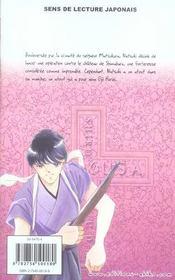 Amakusa 1637 T.8 - 4ème de couverture - Format classique
