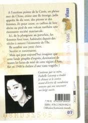 PASSEPORT POUR ; Cheju - 4ème de couverture - Format classique