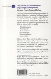 Les etapes du developpement psychologique et spirituel - 4ème de couverture - Format classique