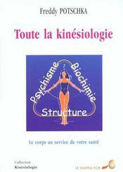 Toute la kinesiologie ; 2e edition - Intérieur - Format classique