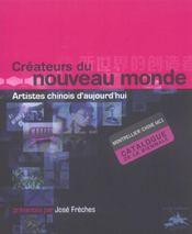 Createurs du nouveau monde artistes chinois d'aujourd'hui - montpellier-chine, mc1, catalogue de la - Intérieur - Format classique