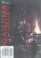 Higanjima, l'île des vampires t.5 - 4ème de couverture - Format classique