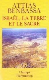 Israël, la terre et le sacré - Intérieur - Format classique
