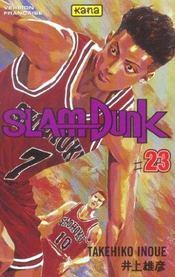 Slam Dunk T23 - Intérieur - Format classique