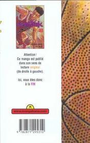 Slam Dunk T23 - 4ème de couverture - Format classique
