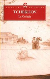 La cerisaie - Intérieur - Format classique