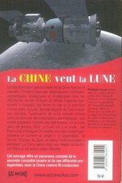 La chine veut la lune - 4ème de couverture - Format classique