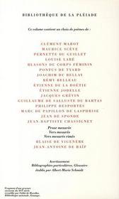 Poètes du XVI siècle - 4ème de couverture - Format classique