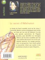 Le Secret D'Akhenaton - 4ème de couverture - Format classique