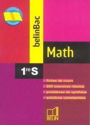 Belinbac math 1re s - Intérieur - Format classique