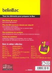 Belinbac math 1re s - 4ème de couverture - Format classique