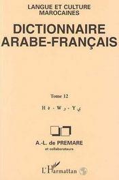 Dictionnaire arabe-francais t.12 - Intérieur - Format classique