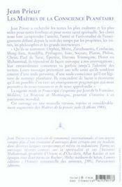 Les Maitres De La Conscience Planetaire - 4ème de couverture - Format classique